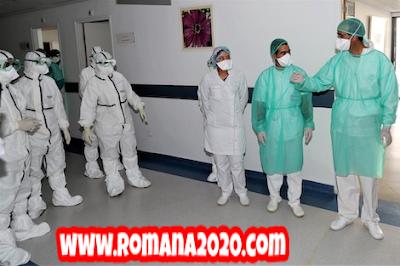 أخبار المغرب وزارة الصحة تؤكّد استمرار تفشي فيروس كورونا المستجد covid-19 corona virus كوفيد-19 .. الحصيلة: 134 حالة