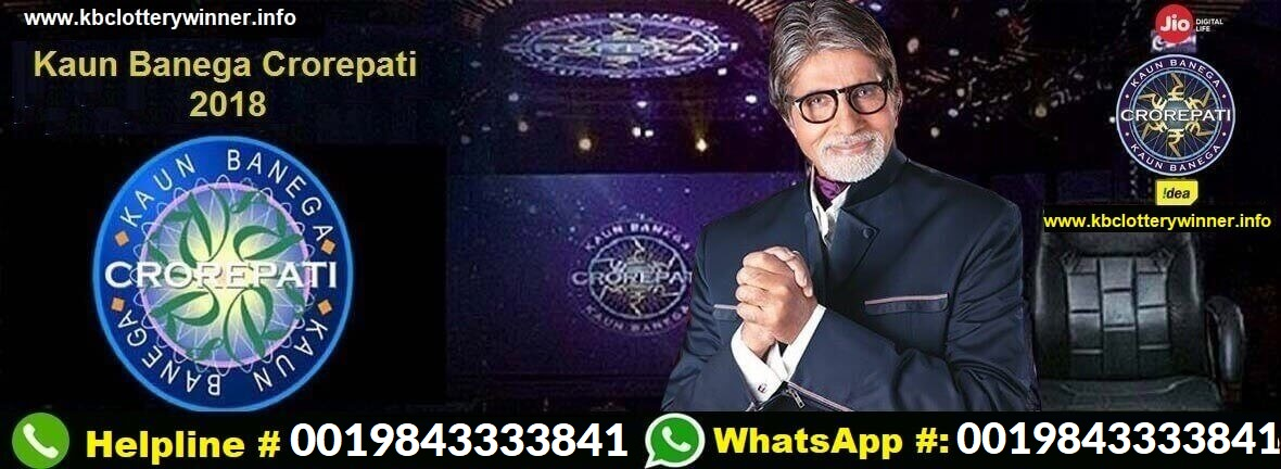 KBC Lottery Winner 2018 | KBC 25 Lakh Lottery Winner List