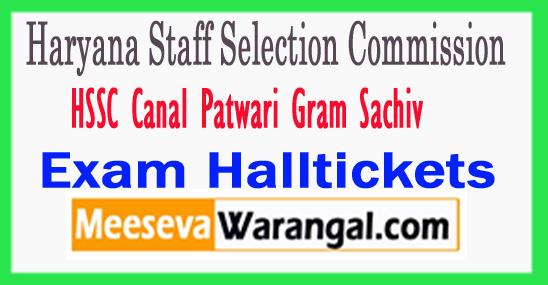 HSSC Canal Patwari Gram Sachiv Exam Admit Card 2017