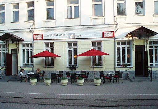 Литературное кафе имени Анны Ахматовой в Евпатории