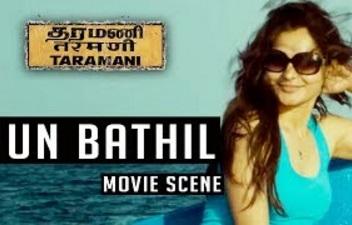 Taramani – Unn Badhil Vendi Song | Andrea Jeremiah | Vasanth Ravi | Yuvan Shankar Raja