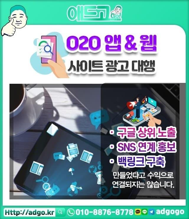 송파우드사인제작