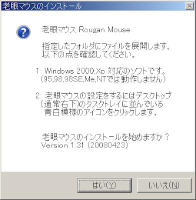 パソコンの画面上の文字を簡単に拡大してくれるフリーウェアの紹介です。アプリの拡大操作はいちいち面倒なので(できないソフトが大半)マウス操作でオン・オフを切り替える拡大鏡を紹介します。