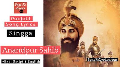 anandpur-sahib-lyrics-singga