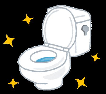 きれいなトイレのイラスト