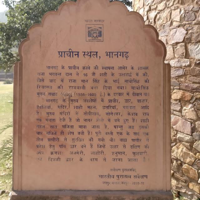 Bhangarh Fort History