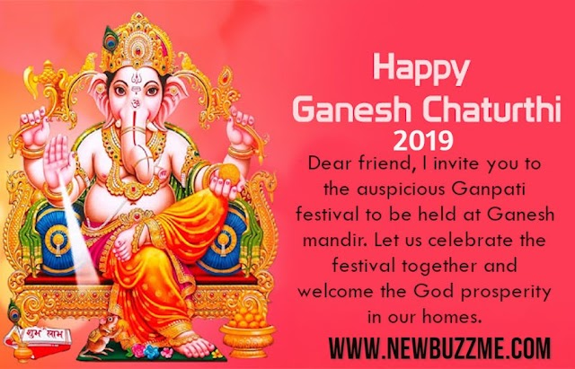 Happy Ganesh Chaturthi 2019 : Wishes, Images, Messages and Quotes