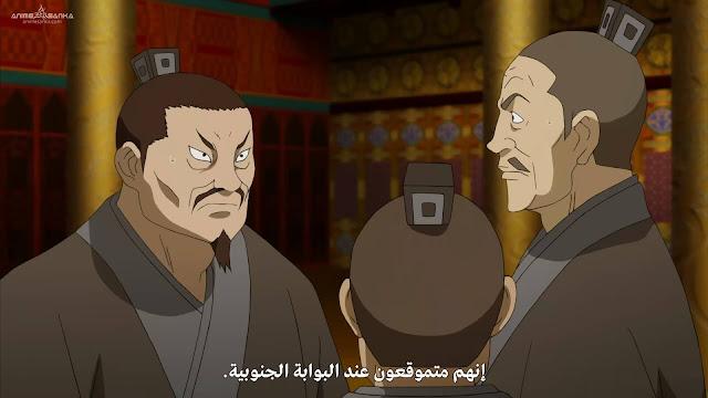Kingdom موسم ثاني بلوراي مترجم تحميل و مشاهدة اون لاين 1080p