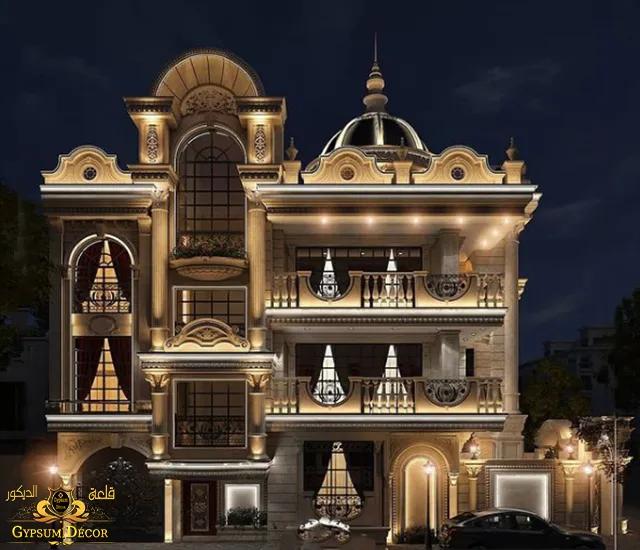 قصر ملكي كلاسيك 2021