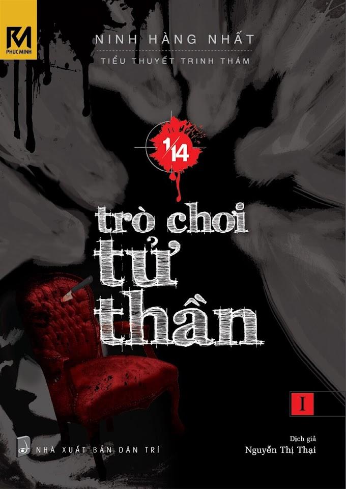 [Free] Bộ Truyện Audio Trinh Thám, Kinh Dị: 1/14 (Trò Chơi Tử Thần)- Ninh Hàng Nhất (Update Quyển 04-P03)