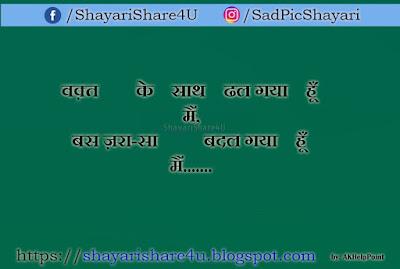 bewafa friend shayari