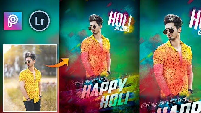 Holi Background and Png Free Download