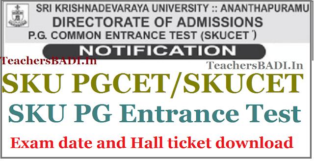 SKUPGCET 2019,hall tickets,skucet exam dates 2019 for SKUCET 2019