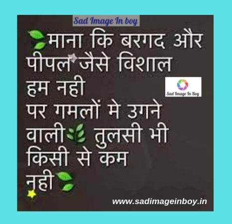 Sad Quotes With Pictures | Sad Face | life goes on quotes