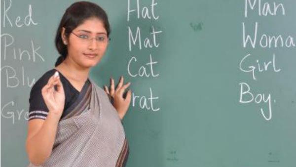 31277 शिक्षक भर्ती: कहीं 142 तो कहीं 1376 अभ्यर्थी चयन सूची में, शिक्षक पदों की अनंतिम सूची में बड़ा उलटफेर