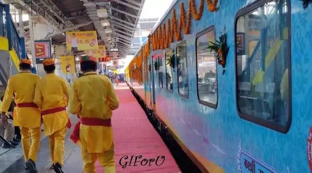 Kashi Mahakal Express IRCTC-GIforU
