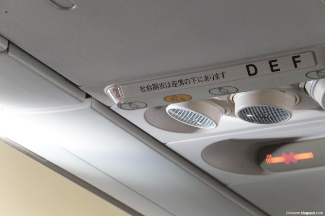 A320-upper-console