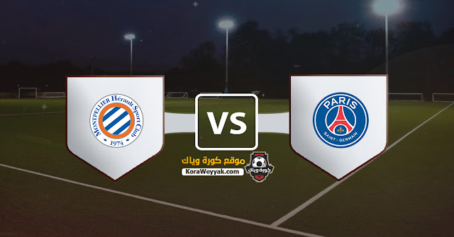 نتيجة مباراة باريس سان جيرمان ومونبلييه اليوم السبت 5 ديسمبر 2020 في الدوري الفرنسي