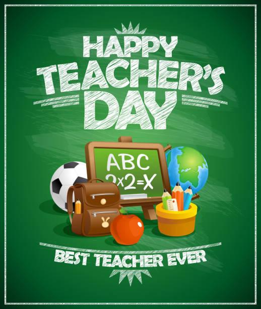 Teachers Day Quotes:
