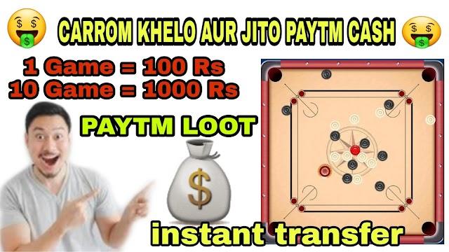 Play Carton & Earn 500Rs Paytm cash daily