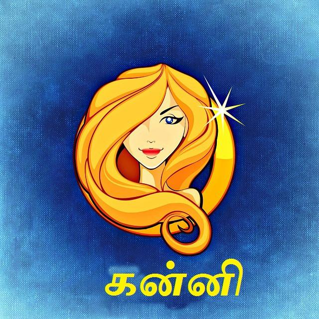 கன்னி ராசியின் பொதுவான குணம் - Expres Tamil