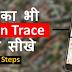 Facebook Whatsapp Par Chat Karne Wale Ki Location Kaise Pata Kare 2021 tips ?