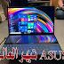 بتصميم فريد شركة ASUS تبهر العالم بحاسوبها المحمول الجديد Asus ZenBook Pro ...المستقبل هنا ؟