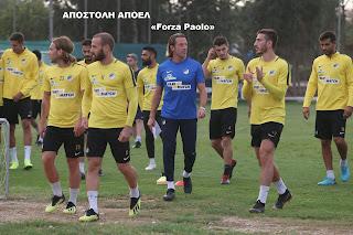 """Αποστολή ΑΠΟΕΛ """"Forza Paolo - Forza APOEL"""""""