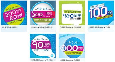Grameenphone Voice Bundle Minute Packs, gp offer