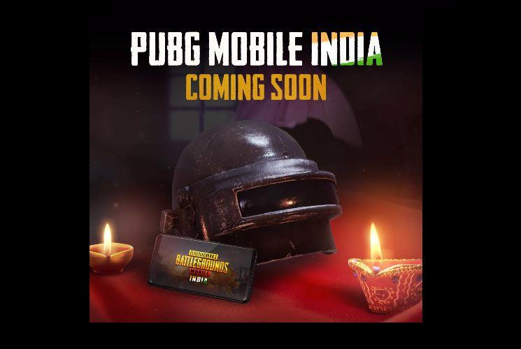 PUBG Mobile INDIA' releases teaser for comeback in India Coming Soon