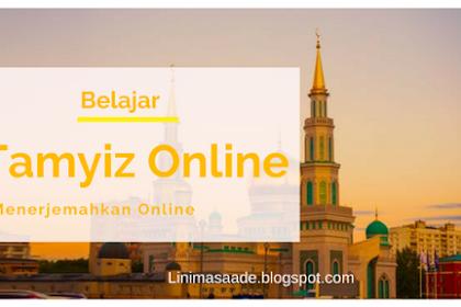 Pengalaman Belajar Tamyiz Online