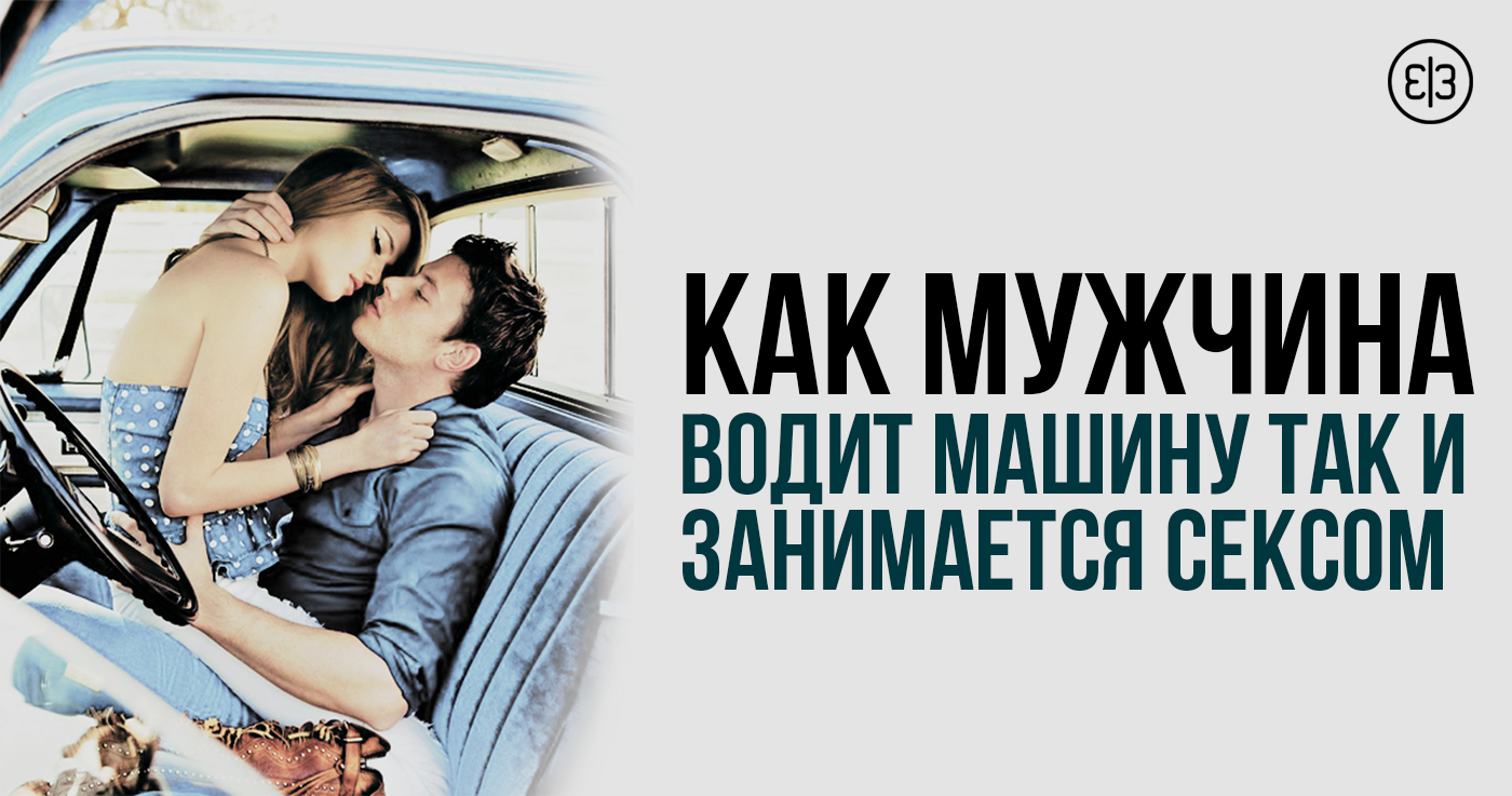 foto-zrelie-mashini-dlya-seksa-dlya-muzhchin-danoy-borisovoy
