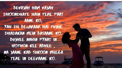 Love with shayari image