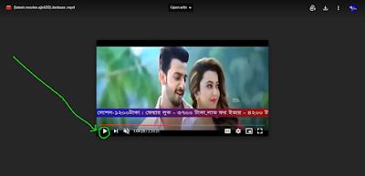 জানবাজ বাংলা ফুল মুভি । Jaanbaaz Full Hd Movie Watch