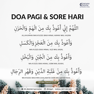 Doa Pagi dan Sore Hari - Doa Kajian Islam Tarakan