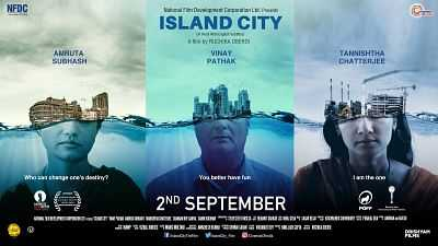 Island City 2016 300MB Hindi Movie Download 480p BluRay