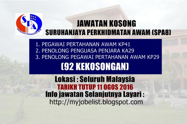 Jawatan Kosong Suruhanjaya Perkhidmatan Awam Spa8 11 Ogos 2016 Isketambola Isketambola