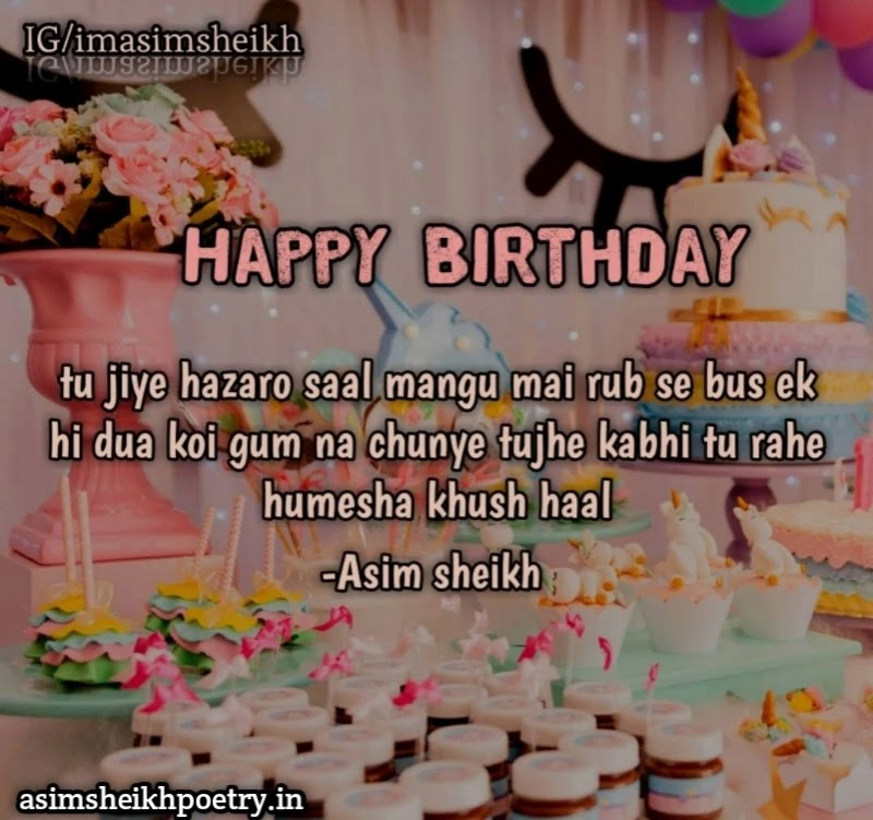 happy birthday wishes in hindi | wishes | asimsheikhpoetry