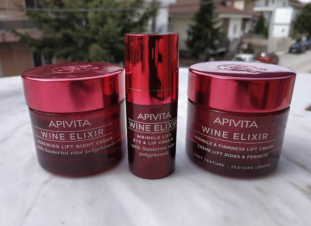 Apivita wine elixir review