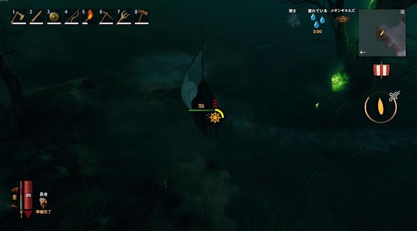 Valheim10 船の座礁画像