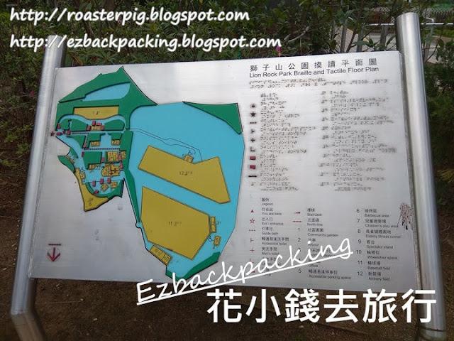 獅子山公園地圖