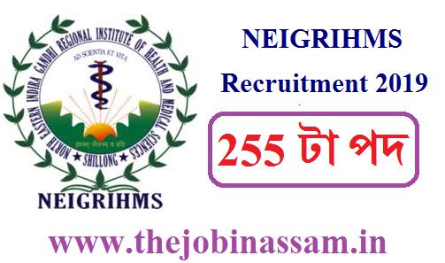 NEIGRIHMS, Shillong Recruitment 2019