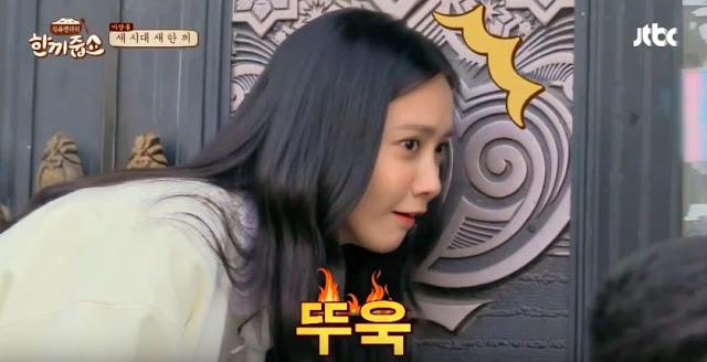 Lets Dinner Together Yoona
