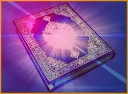 Gambar Al Quran Kaligrafi Islami