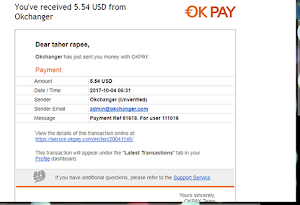 شرح موقع okchanger لربح 20 دولار لكل 1000 نقره من اى دوله +اثبات الدفع