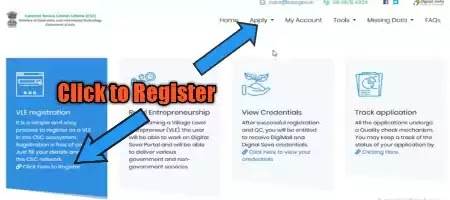 Apply CSC center online