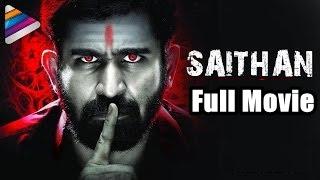 Saithan (2016) Tamil Movie Online   Saithaan Full Movie Watch Online