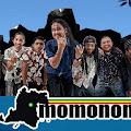 Lirik Lagu Momonon - Rembulan