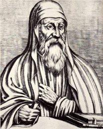 Ωριγένης περ. 185 -251