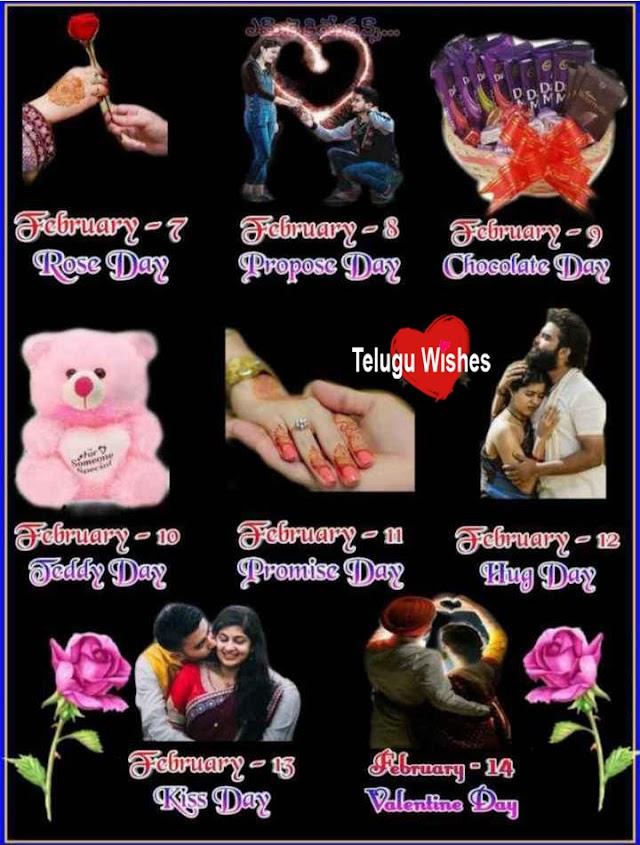 Valentines week in Telugu | వాలంటైన్స్ డేకి ముందు 7 రోజుల వాలంటైన్స్ వీక్